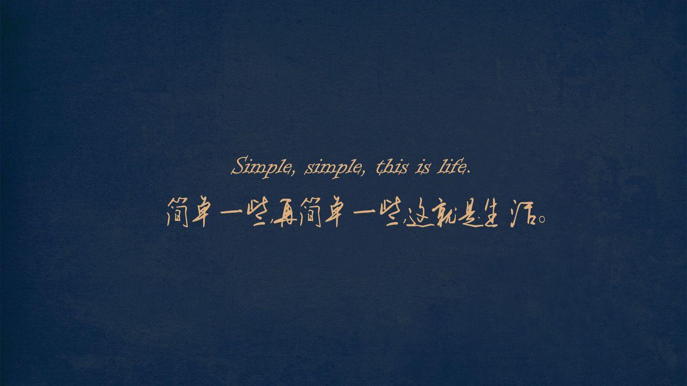生活.jpg