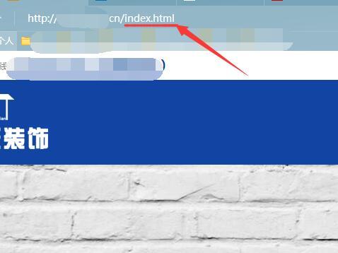 网站如何去掉域名后缀/index.hmtl